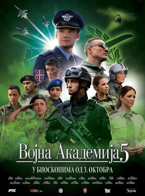 Vojna akademija 5 od 03.10.2019
