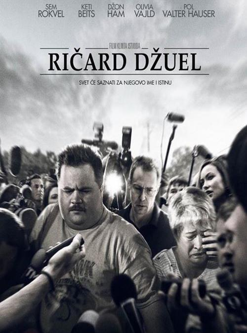 Ričard Džuel od 05.03.2020